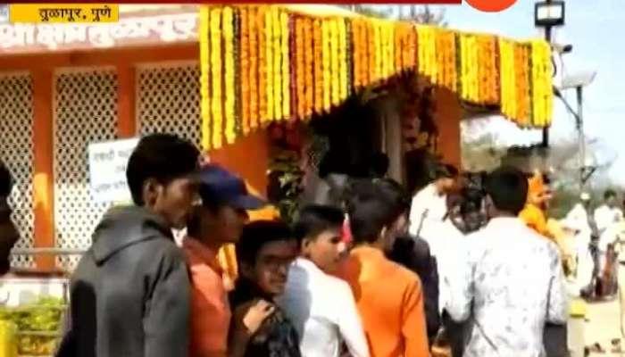 Pune Tulapur Sambhu Raje Rajyabhisekh Devote In Que