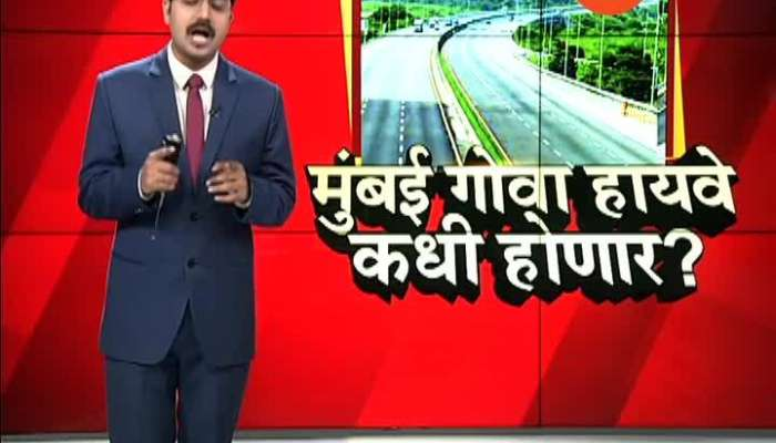 Mumbai Goa Highway When Complete