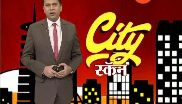 City Scan Latur Water Shoratage Problem