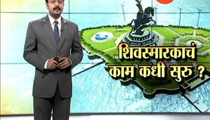 Mumbai Sena MP Sanjay Raut Statement On Savarkar get Contro
