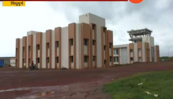 Sindhudurg Chippi Airport In Controversy