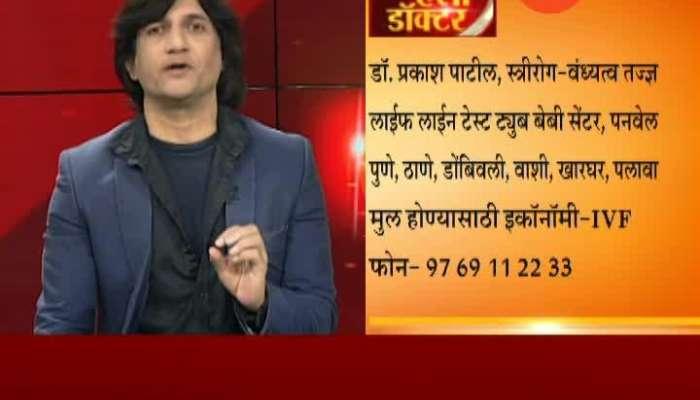 Hello Doctor Dr Prakash Patil On Infertility Testtube Baby And IVF Treatment 19 Jan 2020