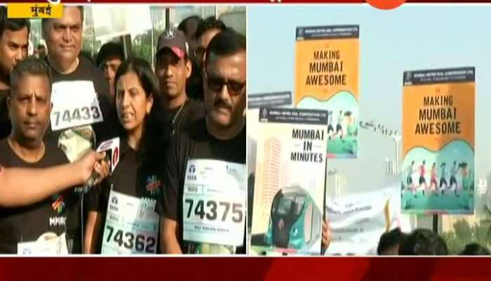 Mumbai Metro 3 Employees Participated In Marathon