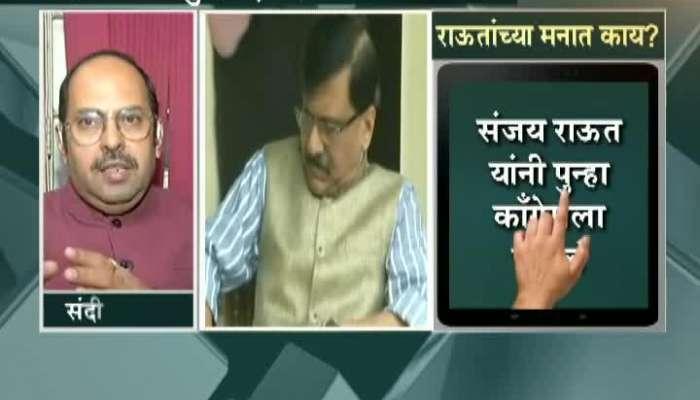 D Code Sanjay Raut Statement On Savarkar In Controversy