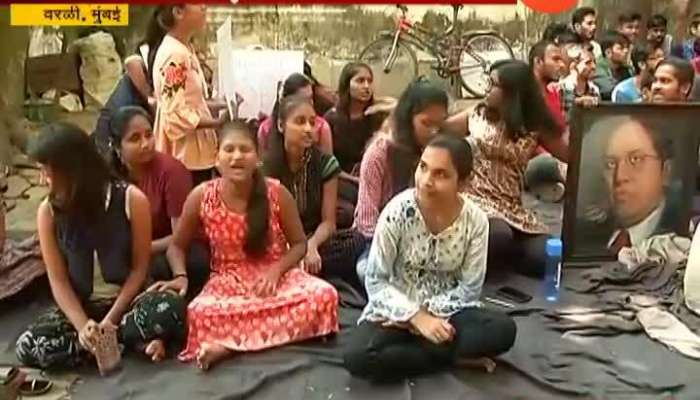 Mumbai Worli Students Protest In Hostel