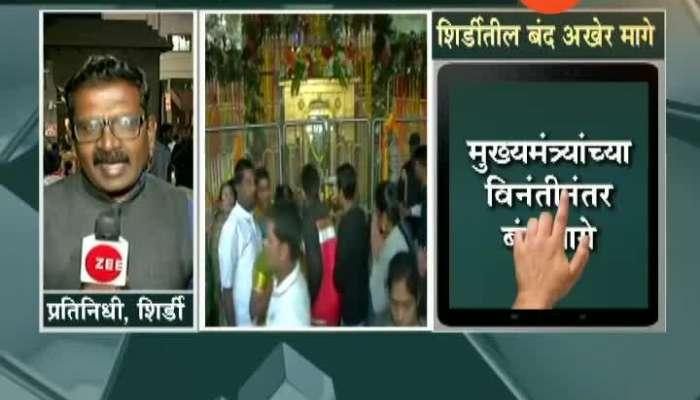 D Code Shirdi Indefinate Bandh Taken Back