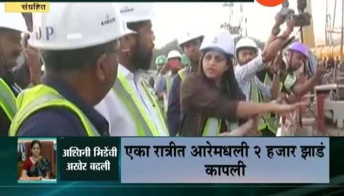 D Code Mumbai Ashwini Bhide Transfer From MMRCL