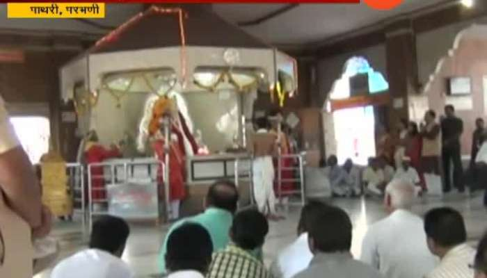 Pathri Getting Full Advantage On Sai Baba Birth Place Controversy As Devotee Footfalls Risin