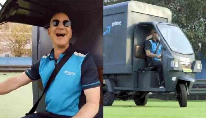...आता अमेझॉन भारतात लॉन्च करणार 'ई-रिक्शा'