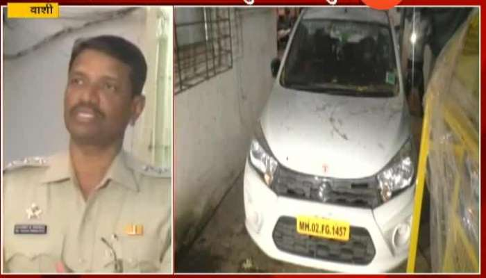 Vashi Police Arrest robbers who looted OLA Uber drivers