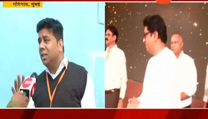 Mumbai MNS Leader Avinash Jadhav On Hinduridaysamrat