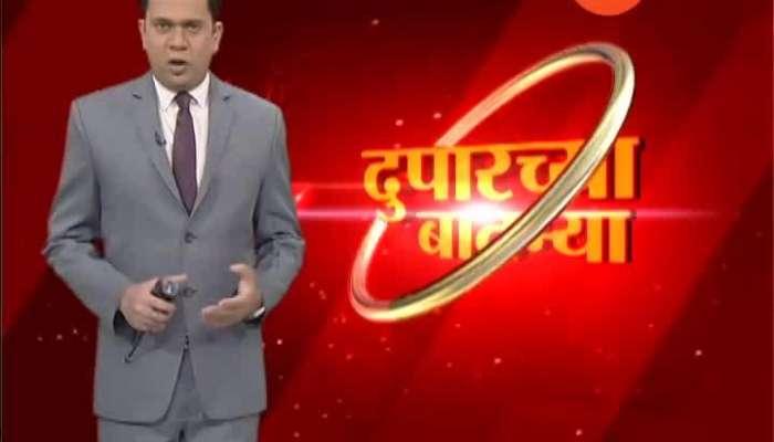 Mumbai,Worli VBA Agitation On CAA,NRC