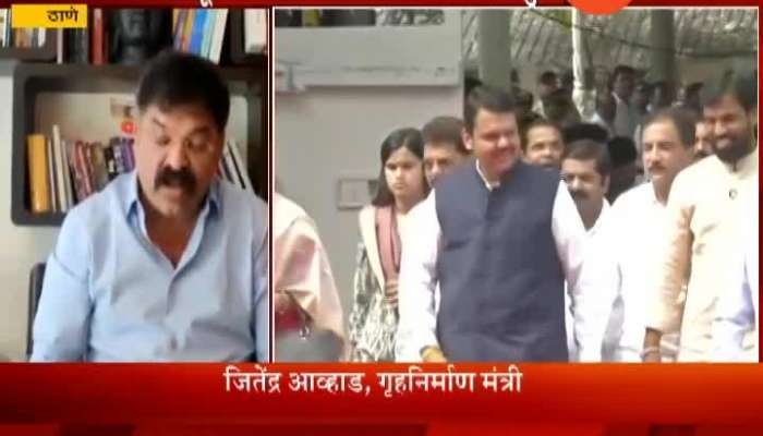 Thane Jitendra Awhad On BJP Phone Tapping During Election Period