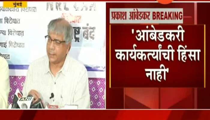 Mumbai Prakash Ambedkar PC 24Th Jan 2020