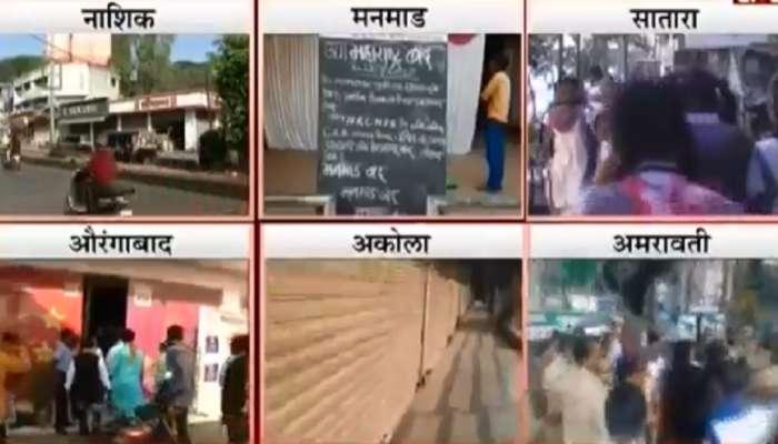 'वंचित'च्या महाराष्ट्र बंदला राज्यात संमिश्र प्रतिसाद