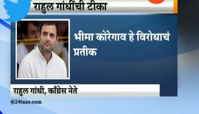 Congress Leader Rahul Gandhi Tweet To Criticise PM Modi And Amit Shah
