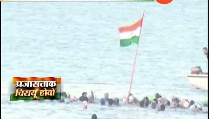 Gujrat Porbandar Flag Hosted In Arabian Sea