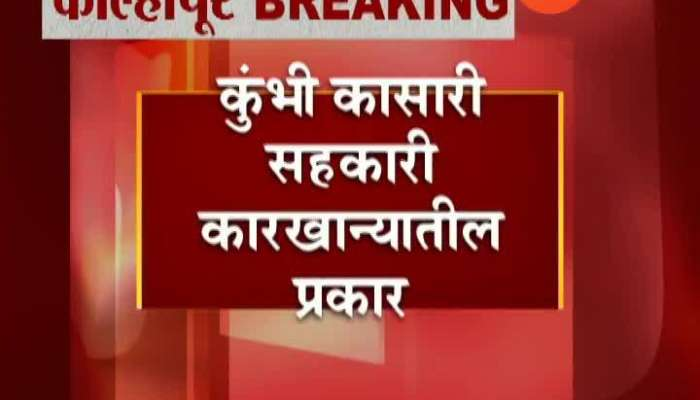 Kolhapur Sugarcane Farmers Locked Officers In Cabin For Delay In Paying Labour