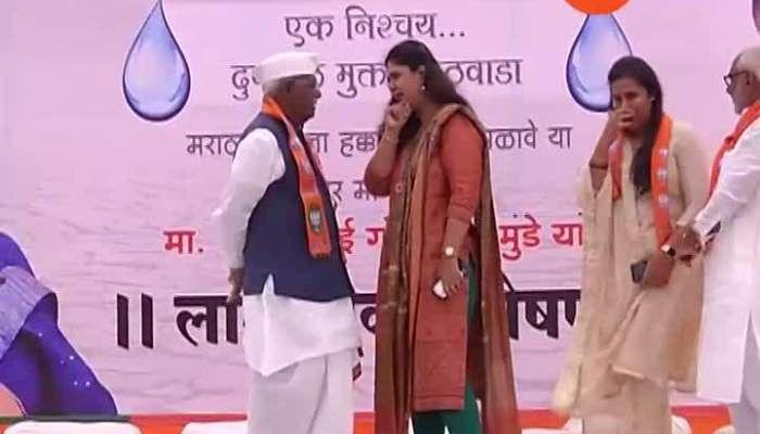 Aurangabad BJP Leader Pankaja Munde Speech For Marathwada Water Problem And Breaking Fasting Update