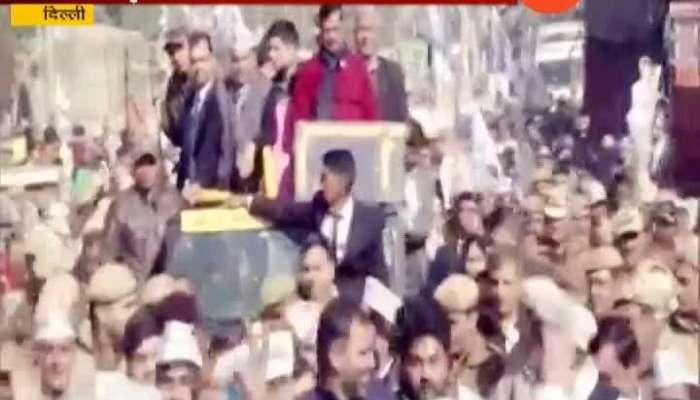 Delhi Amit Shah Critics On Kejrival
