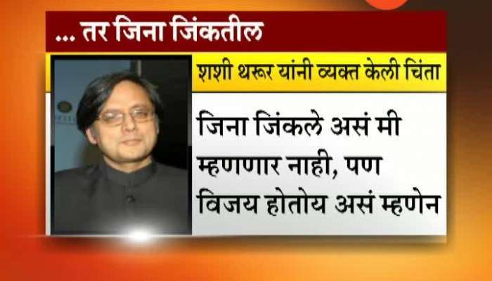 Savarkar was first advocate of two nation theory Shashi Tharoor