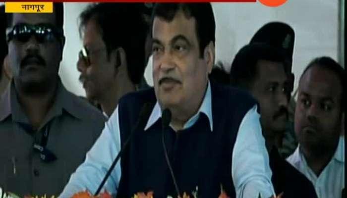 Nagpur Nitin Gadkari Speech During Metro 2 Inauguration