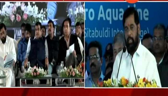 Nagpur Eknath Shinde Speech During Metro 2 Inauguration