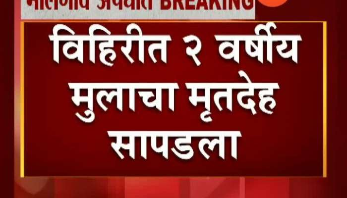 Nashik Malegaon Rescue Operation Stopped As Death Toll Rise To 26 Of ST Bus And Ape Rikshaw Accident