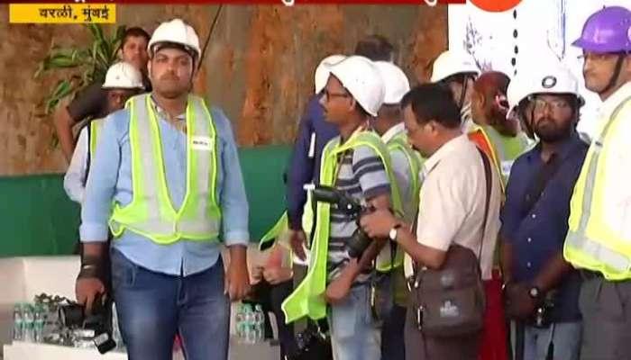 Mumbai Worli Tourism Minister Aditya Thackeray Visit Metro 3 Tunnel Site