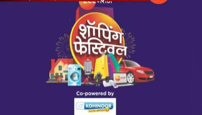 Mumbai Zee Marathi Shopping Festival