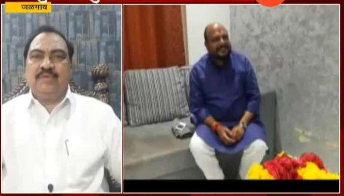 Jalgaon BJP Leader Eknath Khadse On Gulabrao Patil
