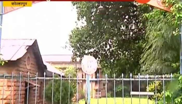 Kolhapur Proposal To Divide Jayprabha Studio Land In Two Parts