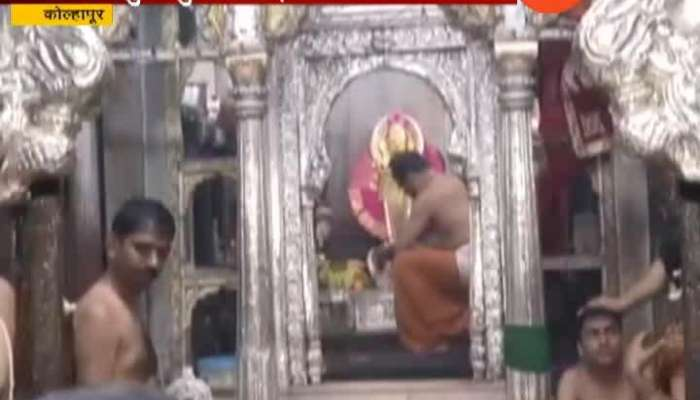 Kolhapur Why No Pujari Appointed In Ambabai Temple After Court Order