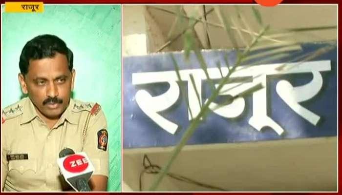 Ahmednagar rapist accused beaten, then Death