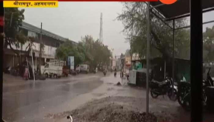 Rain in Ahmednagar, Shrirampur