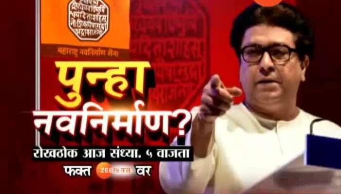 Pune,Shirur Bapusaheb Shinde On Mansi Naik Molest Case