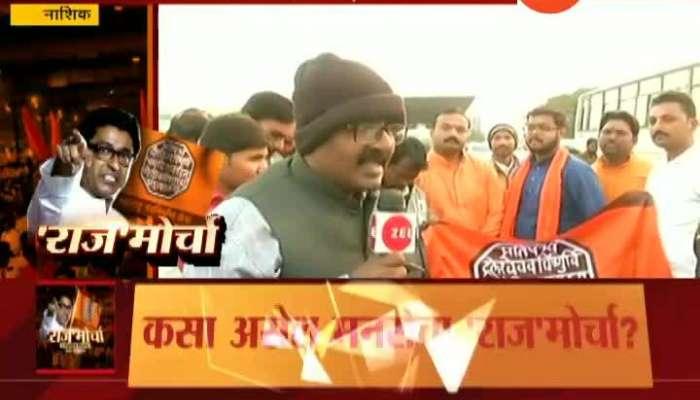 Nashik MNS Worker To Attend Maha Morcha In Mumbai