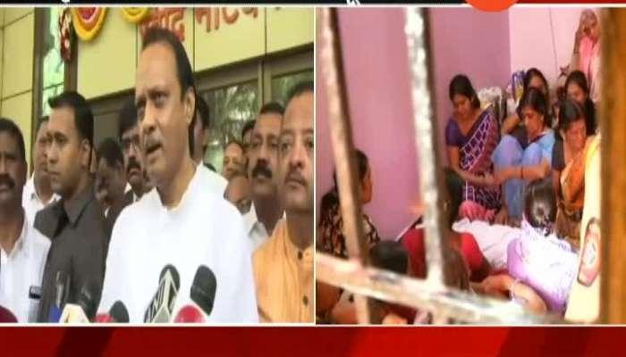 DCM Ajit Pawar On Hinganghat Incident