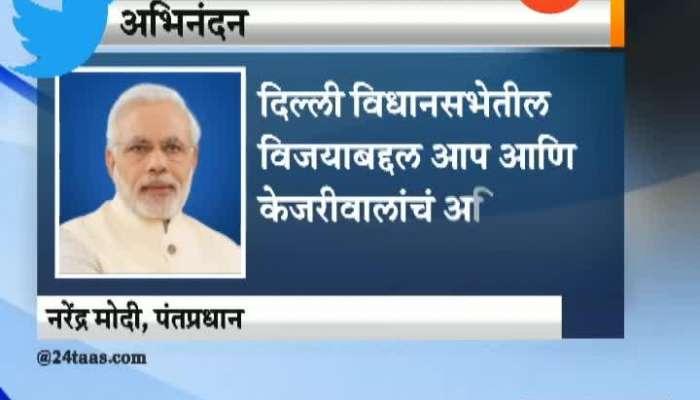 PM Narendra Modi tweet after Delhi Election resultes 2020 congratulations Arvind Kejriwal