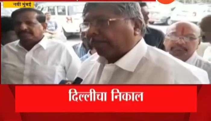 CHANDRAKANT PATIL ON BJP LOSS IN DELHI