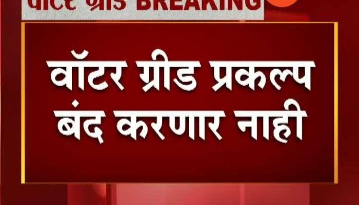 Marathwada Water Grid Will Not Shut Down DCM Ajit Pawar