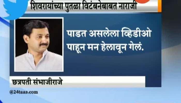 Twitter Sambhaji Raje Chhatrapati Tweet On Shivaji Maharaj Statue Demolished