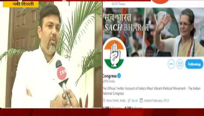 Congress Leader Ashish Deshmukh On Supreme Court Order To Justify Candidate With Criminal Records