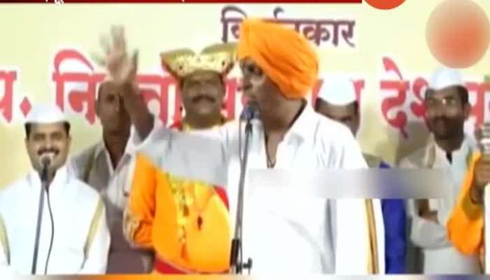 Controversy Surrounding Kirtankar Indurikar Maharaj