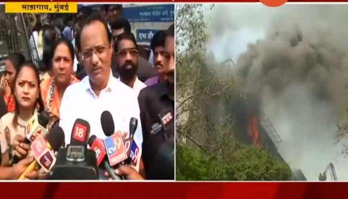 Mumbai Mazgaon DCM Ajit Pawar On Major Fire At GST Bhavan