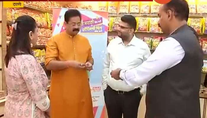 Thane Day Two Of Zee Shopping Festival Winners