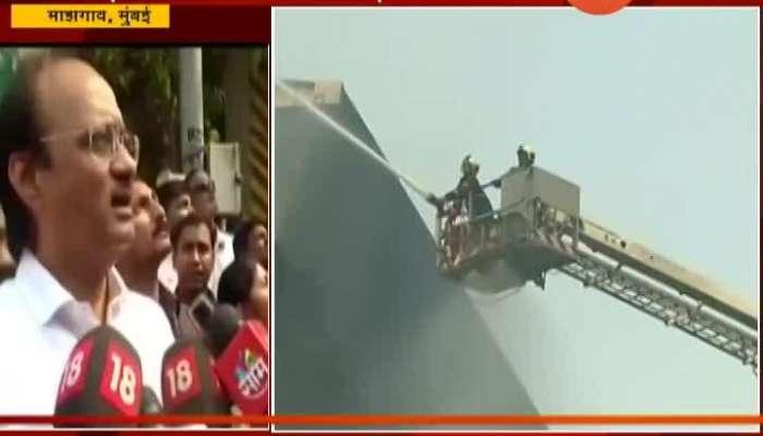 Mumbai Mazgaon DCM Ajit Pawar On GST Building Fire Getting Under Control