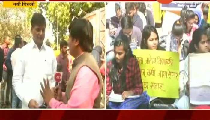 New Delhi UPSC Students Protest Against Maharashtra Government Taken Back