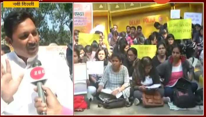 MP Sambhajiraje Bhosale In Support To Protest By UPSC Student Against Maharashtra Government