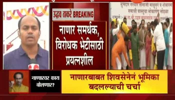 CM Uddhav Thackeray On Two Days Konkan Visit Update
